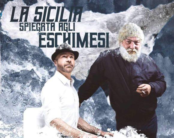 """Ottavio Cappellani e Mario Venuti in """"La Sicilia spiegata agli eschimesi"""""""