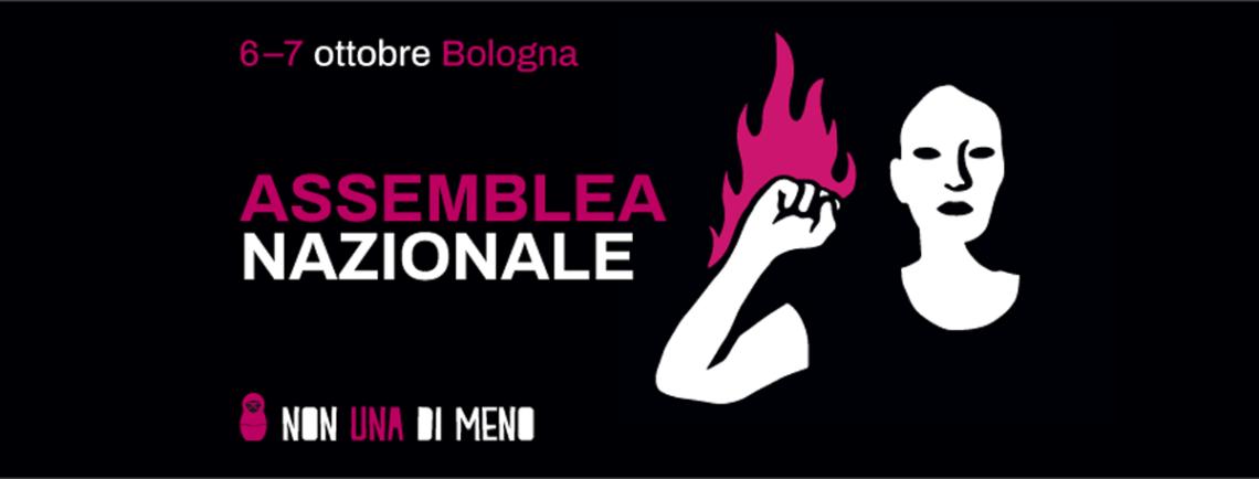 """A Bologna l'assemblea del movimento femminista """"Non una di meno"""""""
