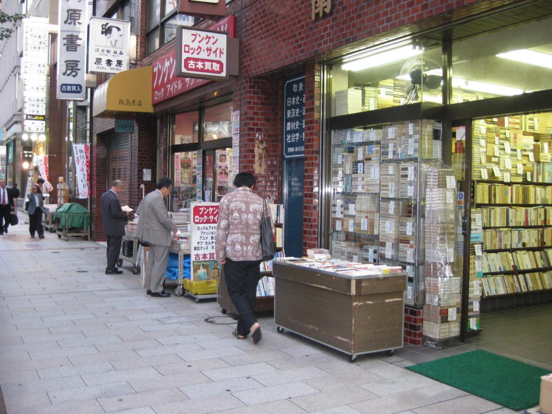 """""""Jimbocho"""", il quartiere dedicato ai libri nella città di Tokyo"""
