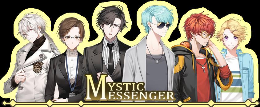 """In arrivo, """"Mystic Messenger"""", l'app che ti fa conoscere il principe azzurro"""