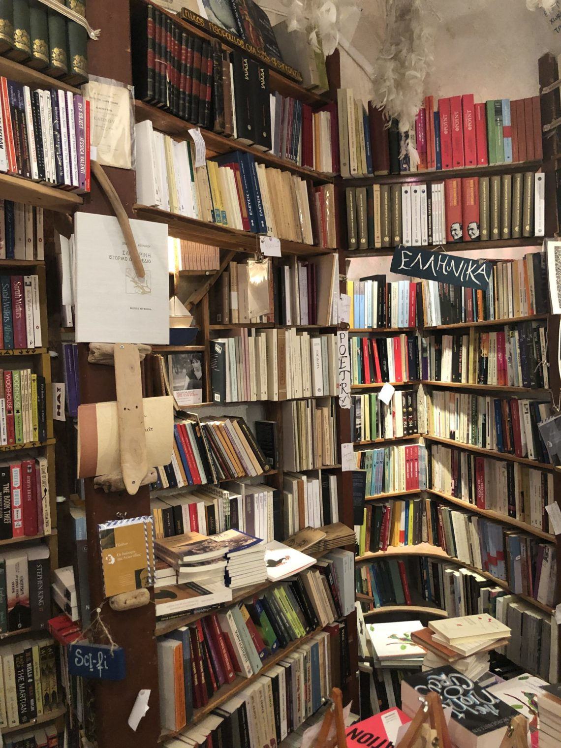 Con la decadenza della cultura, aumentano le librerie chiuse