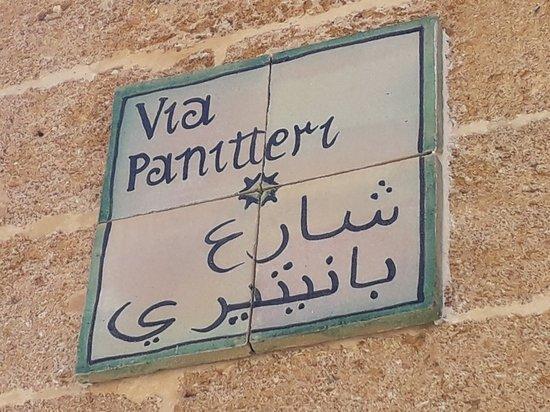 """Il """"Borgo dei Borghi"""" 2016: Sambuca di Sicilia – Palazzo Pannitteri"""