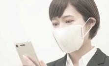 """È in arrivo """"C-Face"""" prima mascherina poliglotta del mondo"""