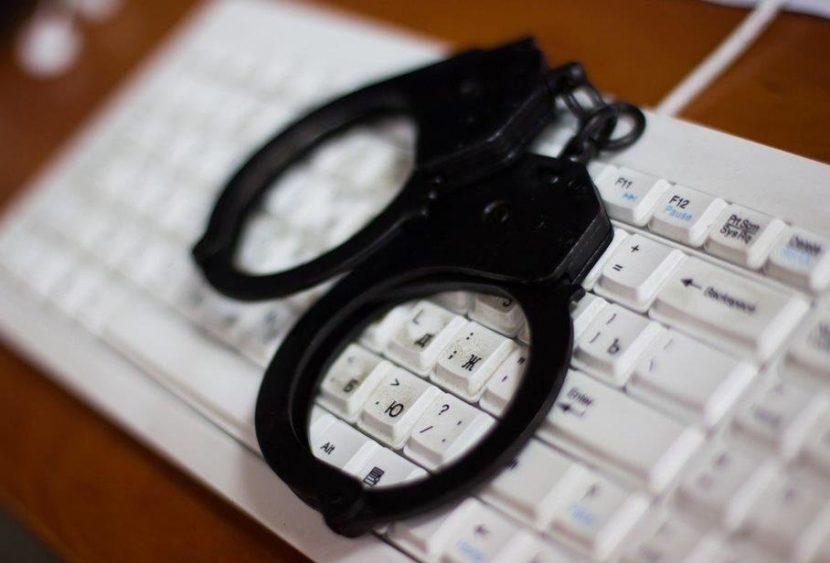 Contrasto al Financial Cybercrime e alle frodi a danno degli anziani